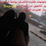 أمير الباحة يرعى حفل مهرجان باحة الكادي  مصيف بلادي 34