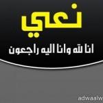 الغامدي يحتفل بزواج أبنه المهندس سالم
