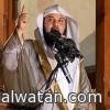 تعليم الرياض يعلن حركة النقل الداخلي  بعد غد