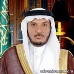 أمير أمير منطقة الباحة يقف على  الخدمات المقدمة للزوار والمصطافين في منتزة غابة رغدان