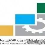 جامعة الملك سعود تعلن عن توافر وظائف أكاديمية بمرتبة محاضر