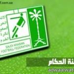 بالأسماء: اعتماد الحركة السنوية لنقل وتعيين مديري المدارس بتبوك