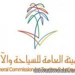 4111 مليون ريال لتمويل 24 مشروعاً وبرنامجاً تنموياً يقدمها صندوق التنمية السعودي في العام 2012م