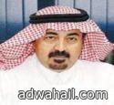 وكيل وزارة الثقافة والاعلام يلقي الليلة محاضرة بمركز الامير سلطان الحضاري بحائل