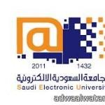 الشيخ عبدالله بن ناصر آل ثاني رئيساً للحكومة القطرية خلفاً للشيخ حمد بن جاسم