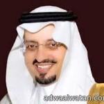 أمير المدينة المنورة يوافق على إطلاق الحملة الإعلامية للنقل الترددي للمسجد النبوي