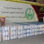 """أمير الرياض يفتتح  مشروع شركة دار الأركان للتطوير العقاري """" القصر مول"""""""