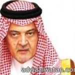 مبتعث سعودي يحصد على ثلاث براءات اختراع في مجال الكبريت