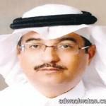 وزارة الداخلية تنفذ حكم القتل تعزيراً في جانيين بالرياض