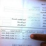 """مؤيدو مرسي يتظاهرون غداً الجمعة ضد """"الانقلاب"""" العسكري"""