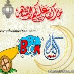 امير منطقة تبوك يطلع على تصاميم مسجد التوبة بتبوك