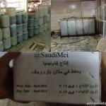 """القحطاني : لايوجد حسابات خاصه بإمارة منطقة تبوك على """"تويتر"""""""