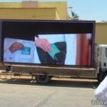 إغلاق ثمانية مخابز مخالفة  في خميس مشيط