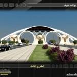 جامعة المجمعة تكمل إجراءات قبول جميع الطلبة المتقدمين للجامعة