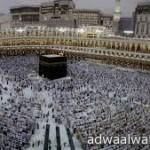 جمعية تحفيظ القرآن بالمجمعة تطلق مسابقة التحبير القرآنية