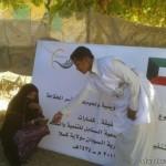 أمير منطقة الرياض يرعى حفل السحور الخيري لجمعية افتا