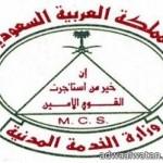 المقدم الشمري مديرا لشرطة محافظة الغزالة