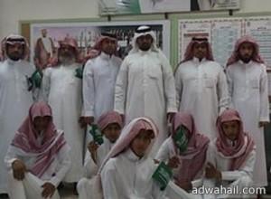 مدرسة السيوطي (بفيضة أثقب) تحتفل باليوم الوطني