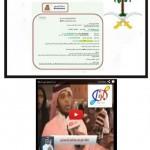امانة مجلس شباب منطقة الباحة تدعو جميع لأعضاء للدخول لموقع المجلس