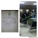 أبو سهيلات يخطف بطاقة التأهل إلى النصف النهائي على حساب فريق المجد