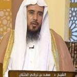 مواطنون يعثرون على سيارة مواطن مسروقة بمحافظة بارق