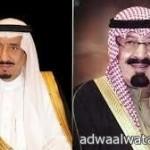 بالصور الشيخ محمد العريفي  بعد أدائه صلاة الفجر اليوم