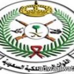 أمير نجران  اجتماع أمراء المناطق يصب في خدمة الوطن والمواطن