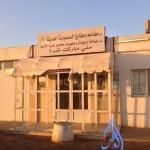 اللجنة المنظمة  لدورة الشيخ عبدالله  الدويش (رحمه الله ) بالارطاوية تعلن مجموعة الفرق المتأهلة