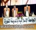 جمعية تكافل الخيرية لرعاية الأيتام بالمدينة المنورة تنظم حفل اليتيم الأول