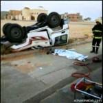 مدير شرطة منطقة حائل يكرم النقيب العنزي وافراد الاسلحة والمتفجرات