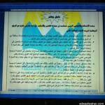 عصابة سرقة عملاء المصارف بالمدينة المنورة في قبضة الأمن