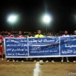 اللجنة المنظمة لملتقى الصخرة الرمضاني تعلن عن انتهاء دورة كرة القدم