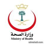 مركز الأمير سلمان للمعوقين يبدأ باستقبال طلاب وطالبات جامعة حائل