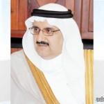 وزارة الخدمة تعلن عن توفر (127) وظيفة للرجال شاغرة