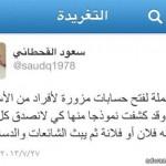 مرسوم أميري كويتي بدعوة مجلس الأمة للانعقاد للدور العادي الاول