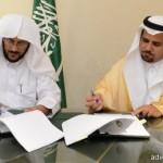 جمعية تحفيظ القرآن الكريم بتبوك تختتم فعاليات المنتدى الرمضاني الثالث عشر