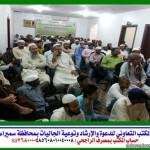 وزارة الداخلية:  القبض على المطلوب للجهات الأمنية عباس المزرع بالعوامية