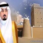 ترقية شريع الشهراني إلى الدرجة 18 بالخطوط السعودية