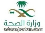 أمانة مجمع الملك فهد لطباعة المصحف الشريف تعلن تقريرها السنوي