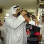 صحة الرياض تعلن عن توفر وظائف شاغرة