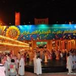الدفاع المدني يكثف استعداداته لمواجهة الطوارئ ليلة ختم القرآن الكريم بالمسجد الحرام