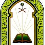 الهيئة العامة للسياحة تكثيف الجولات الرقابية على الفنادق والشقق بنجران استعداداً للعيد