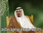 مدير جامعة المجمعة يرفع التهنئة للقيادة الرشيدة ويهنئ منسوبي الجامعة بالعيد السعيد