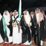 الديوان الملكي: ولي العهد يغادر إلى خارج المملكة في إجازة خاصة