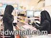 أمانة المدينة تشكل لجنة للتحقيق في وظائف بلدية الحناكية