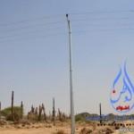 جامعة المجمعة تنظم حفل معايدة لمنسوبيها