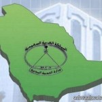إدارة الدفاع المدني بالمجمعة  تقيم حفل معايدة لمنسوبيها