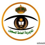 الديوان الملكي: وفاة الأمير مساعد بن عبدالعزيز