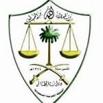 بلدية محافظة طريف عن تنظيم حملة خاصة لنقل وإزالة السيارات التالفة