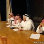 كلية الشريعة والدراسات الاسلامية بجامعة ام القرى تنظم دورة في الحياة المعاصرة